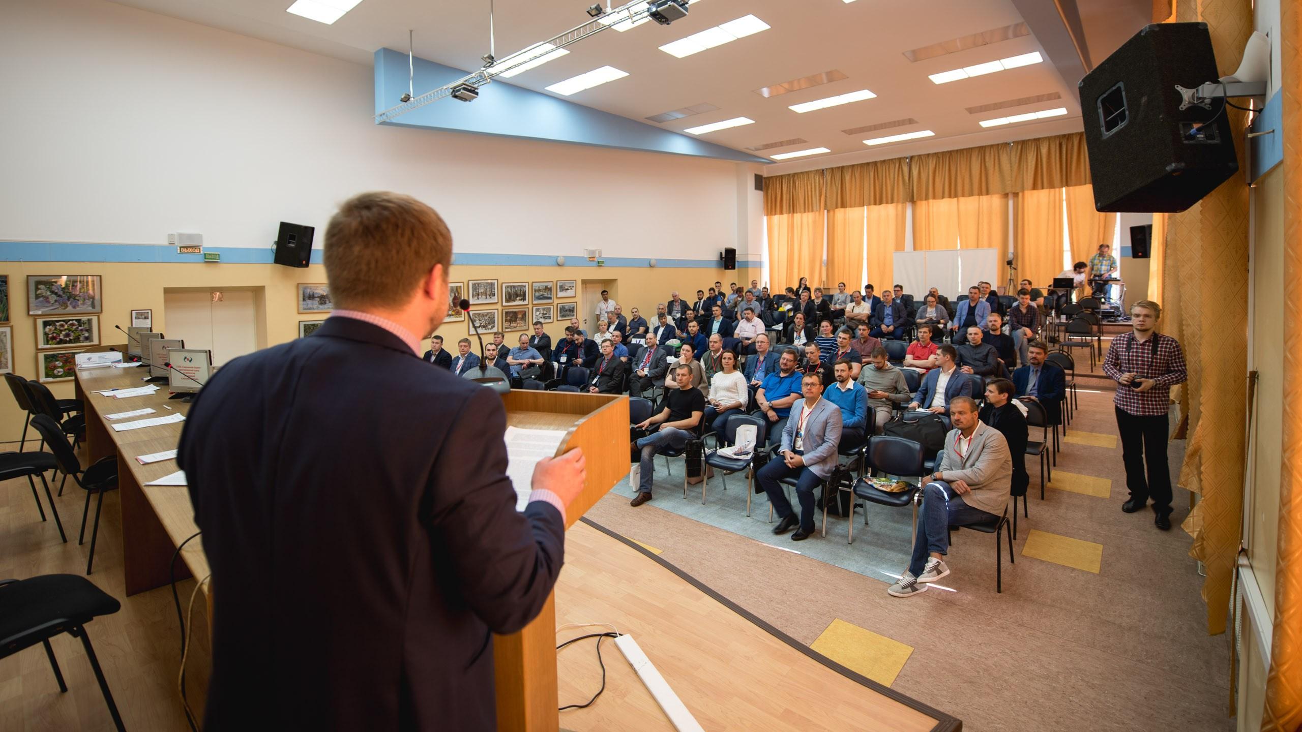 Конференция флебологов в Ярославле