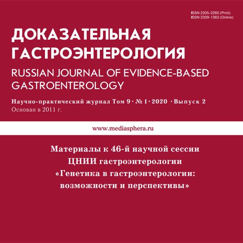 Опыт применения субмукозной лазерной деструкции при лечении геморроя