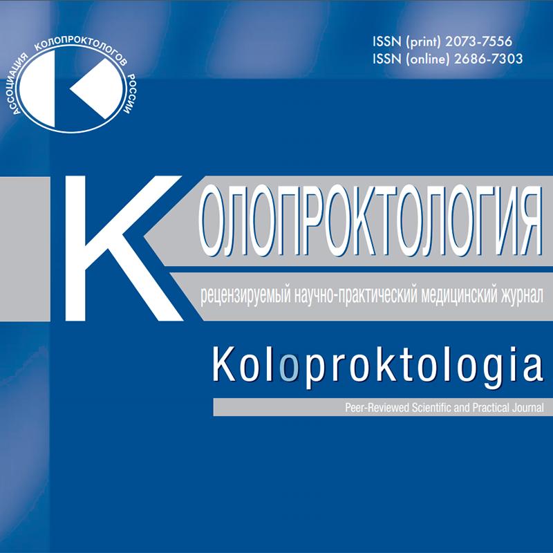 Результаты лечения геморроя методом деструкции геморроидальных узлов с помощью диодного лазера