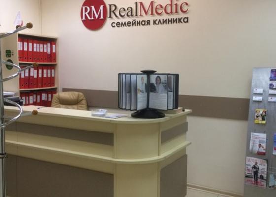 «Реал Медик»